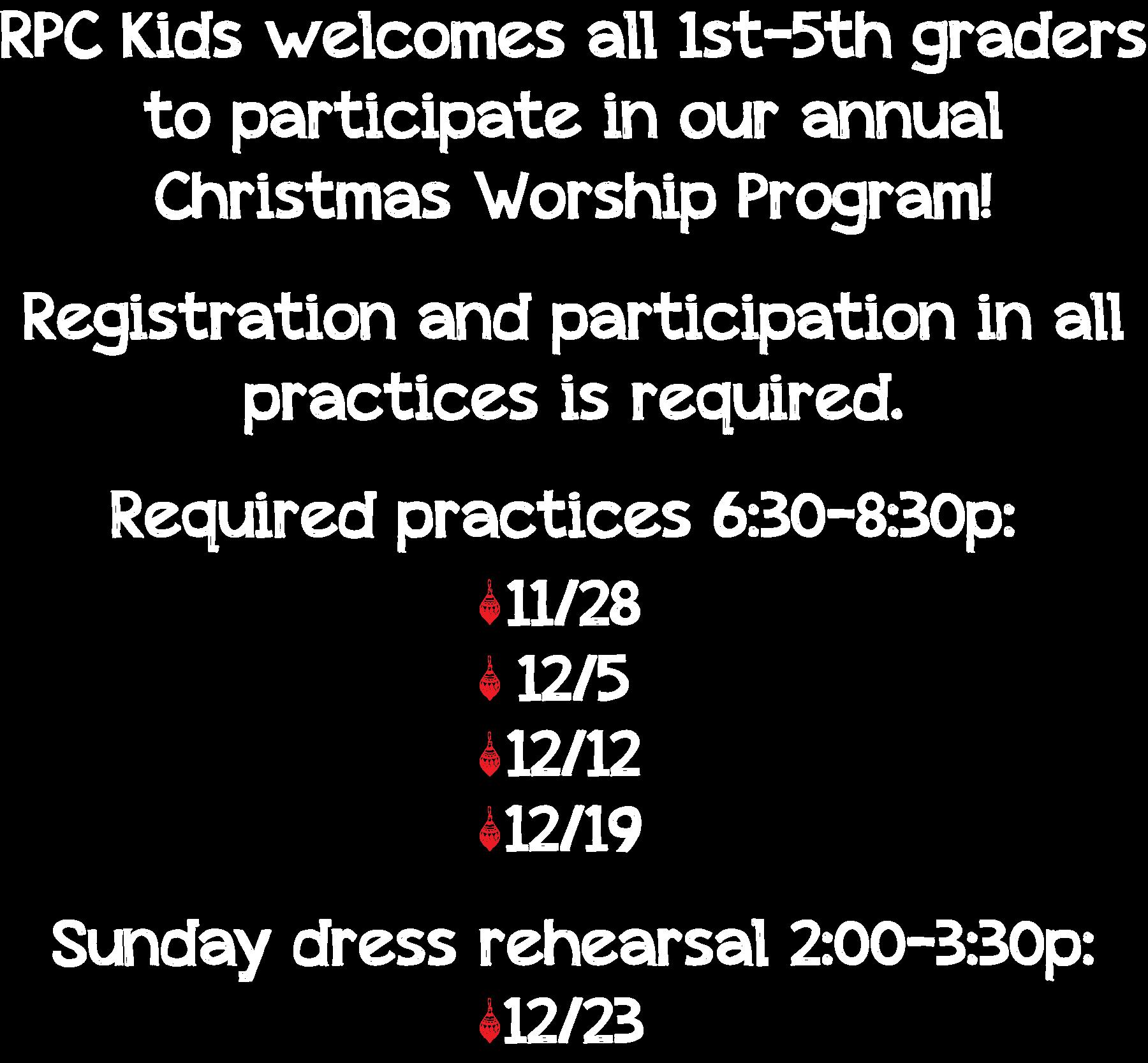 RPC-Kids-Christams-Text